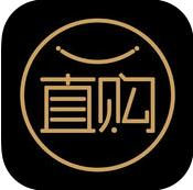 一直购商城app2.7.1 安卓版