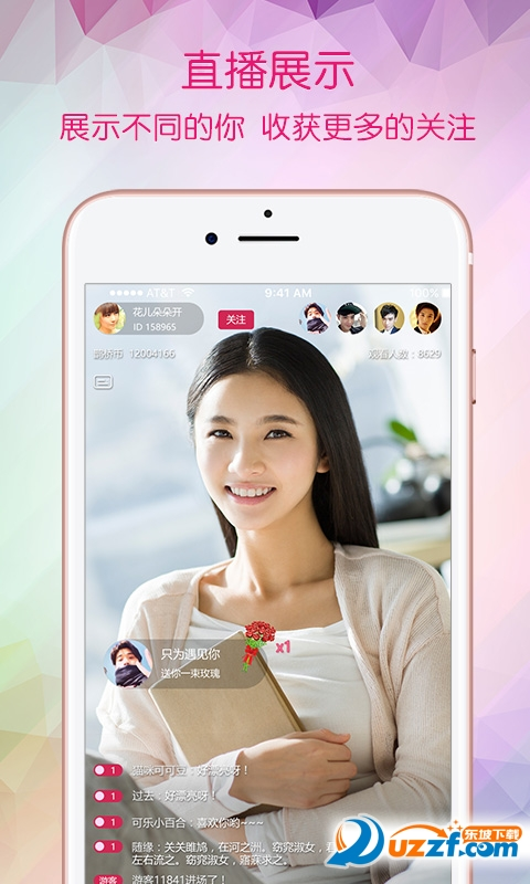 鹊桥之恋app(婚恋交友)截图