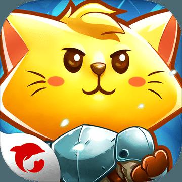 喵咪斗恶龙cat quest中文版