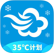 墨迹天气iPhone版7.1.