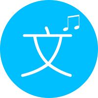 文字转语音软件免费版