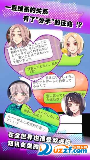 秘密关系3修复版【防黑屏】截图