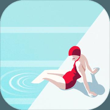泳池逃生(Swim Out)中文破解版