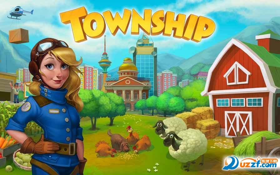 梦想小镇5.8.0(Township)无限金币绿钞破解版截图
