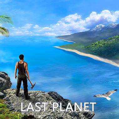 最后的行星生存中文版