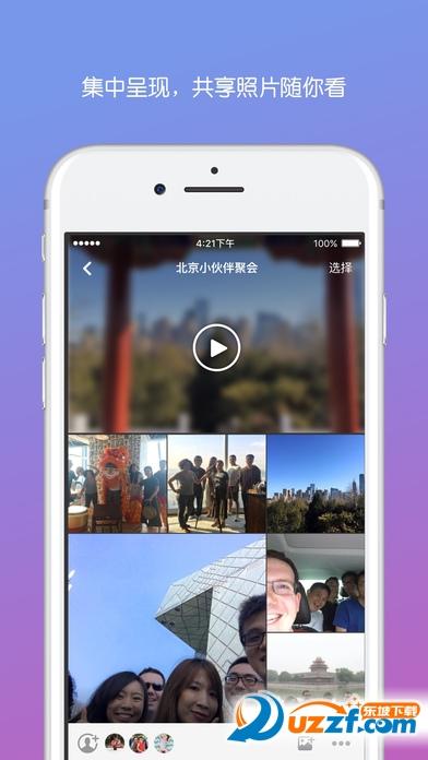 彩色气球照片分享app截图