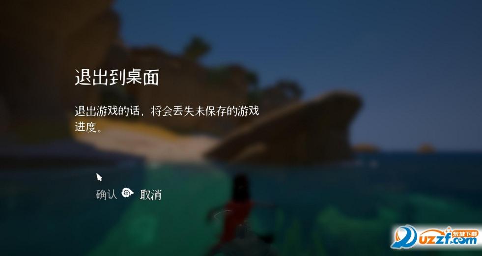 RIME红衣神秘人中文版【中国boy试玩】截图0