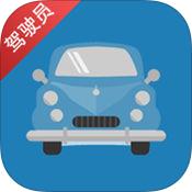 公务约租车app1.1 苹果版