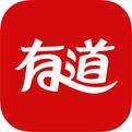 有道翻译官网版7.5.0.0官方最新版