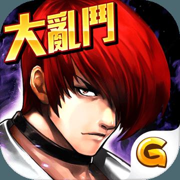 拳皇97ol2.6.0安卓破解版【登陆送草�S京】
