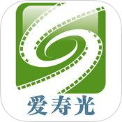 爱寿光手机台app4.2.0.6官网苹果版