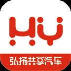 沈阳弘扬共享汽车官网app1.0.2 官网版