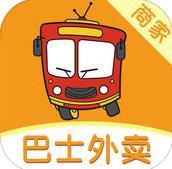 巴士外卖商家版1.0 苹果手机版