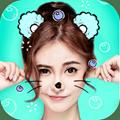 激萌女孩贴纸相机软件14.0.4 安卓最新版