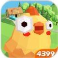 4399贝比岛苹果版1.0.0 官方版