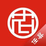 任县村镇银行app1.0 官方ios版