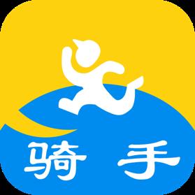 城市骑手app1.0 安卓官方版
