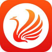 凤凰娱乐app苹果版1.0官方版