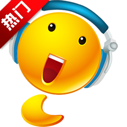 is语音聊天软件最新版2017