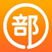 部落圈生活分享平台5.3.16 安卓版