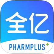 全亿好药官网app4.5.4苹果版