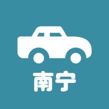南宁网约车考试手机版1.0.0 官网苹果版
