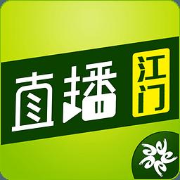 直播江门app创文答题软