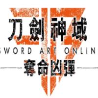 刀剑神域夺命凶弹游戏苹果版1.0 ios版