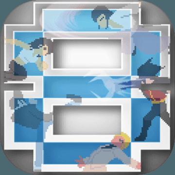 8位元战士手游苹果版1.0.4 ios版