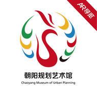 北京市朝阳规划艺术馆最新苹果版1.0 官网版
