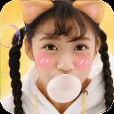 激萌卖萌相机手机版v1.8 官方安卓版