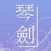 琴剑基三社区安卓版1.0 官网安卓版