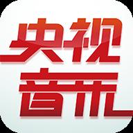 央视音乐频道app1.0.0安卓最新版