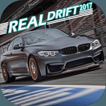 真实漂移Real Drift 2017qg999钱柜娱乐1.1 安卓版