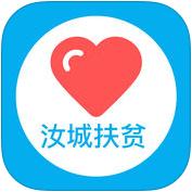汝城扶贫苹果客户端1.0 官方ios版
