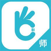 教师招聘题库app免费版2.6.30 ios手机版