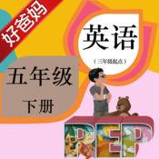 人教版pep小学英语五年级下册电子课本苹果版4.5 官方ios版