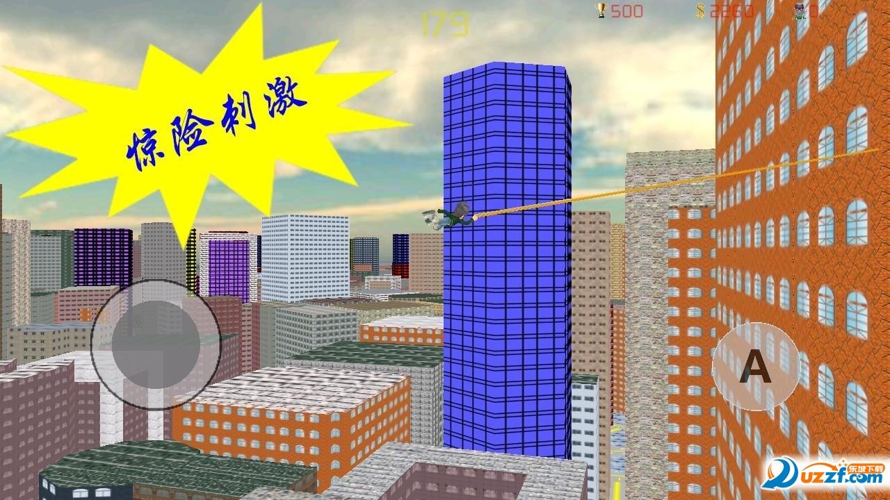 小明抓小偷游戏截图