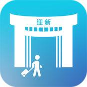 湖南农业大学迎新导航app1.01 官网版