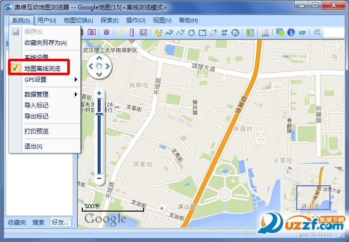 奥维互动地图浏览器截图0