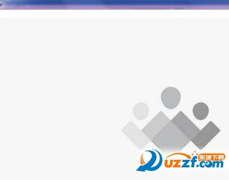 Workgroup(即时聊天工具)官方版截图0