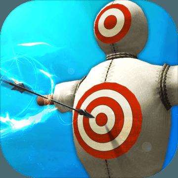 射箭大比赛安卓版1.0.5 安卓版