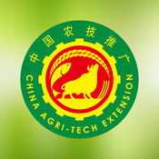 中国农技推广信息服务平台1.7.3安卓最新版