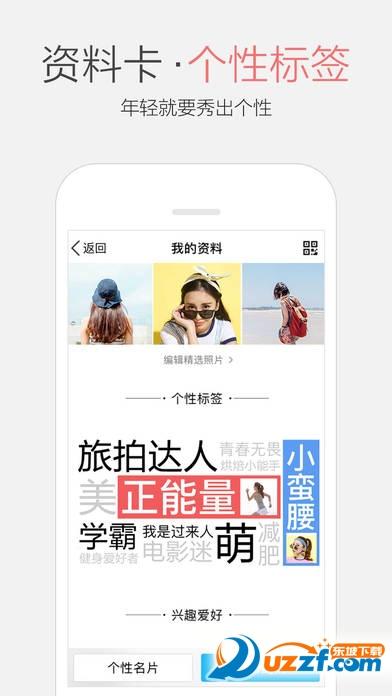 苹果手机qq7.1.8闪退修复版截图