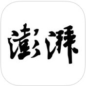 澎湃新闻app客户端5.4.1安卓版
