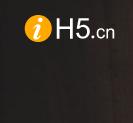 iH5互动大师V2017 官方版
