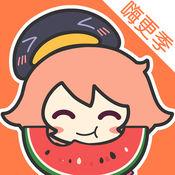 十九天漫画全集(19天漫画资源)完整版