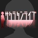 脱出游戏樱花侦探部1.0安卓中文版
