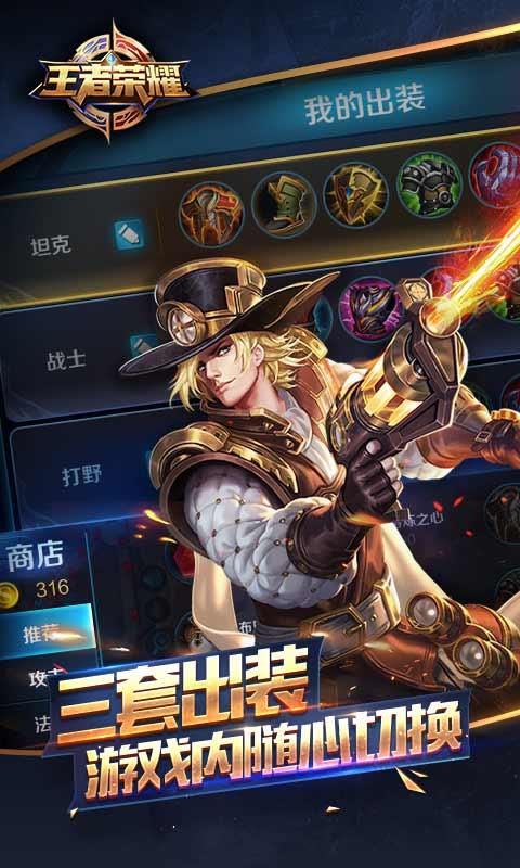 梦幻七雄手游1.0.8 官方版