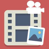 汇声图影音乐视频相册制作软件3.5.0 苹果版